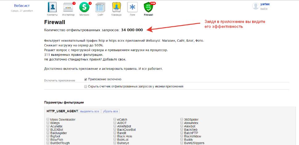 Процессорная нагрузка хостинг vps хостинг в москве