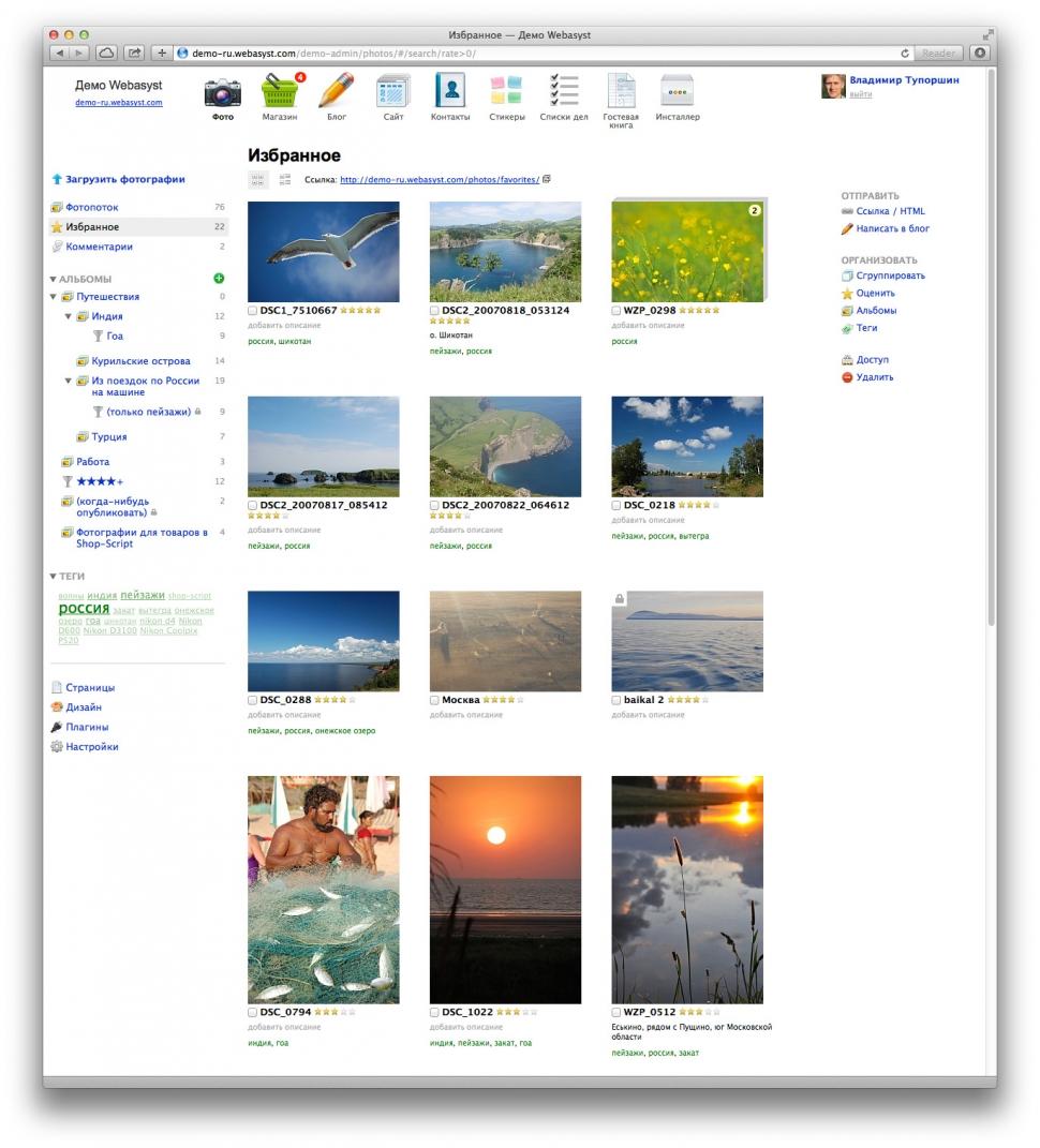 Фотогалерея на сайт сделать safari сделать скриншот сайта
