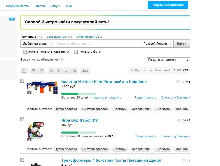 Купить украинские прокси для Allsubmitter